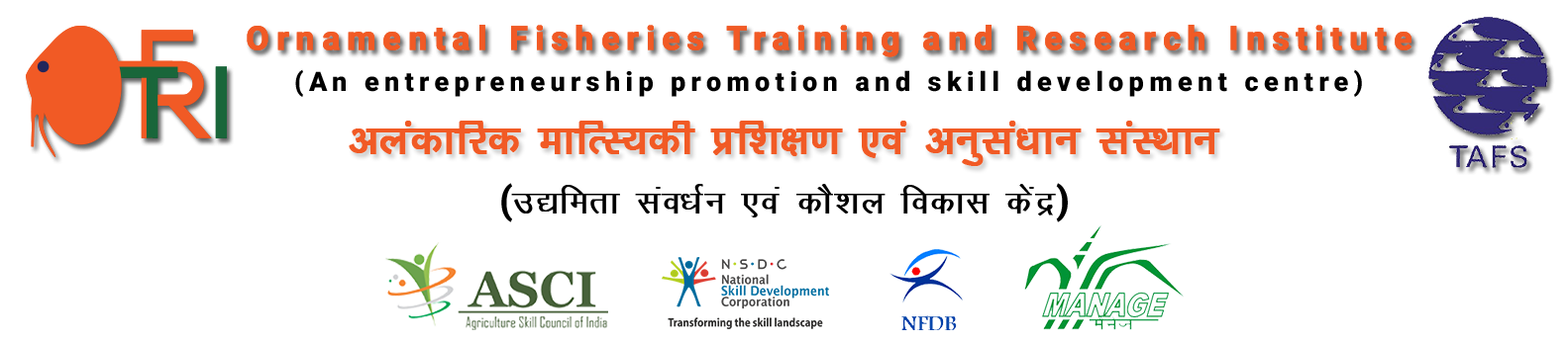 Ornamental Fisheries Training and Research Institute